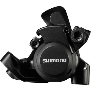 Shimano Dura Ace RT900 Ice Tech Freeza Disc Rotor